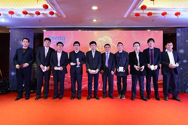 利尔达科技集团2013年终总结大会隆重举行 - 利尔达 - 利尔达
